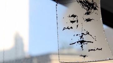 artwork-in-window